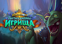 Картина GeekLand Hearthstone Хартстоун логотип 60х40см HS.09.001