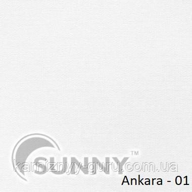 Рулонные шторы для окон в открытой системе Sunny, ткань Ankara - 1