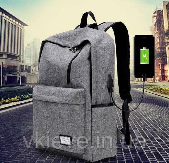 Городской вместительный рюкзак