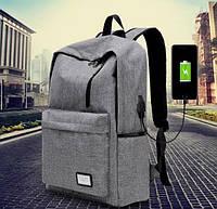 Городской вместительный рюкзак , фото 1