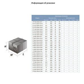 Відцентровий Насос свердловинний 1.5 кВт H 197(151)м Q 45(30)л/хв Ø80мм AQUATICA (DONGYIN) (777106), фото 2