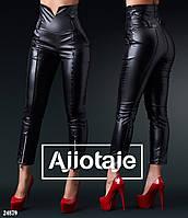 Лосины-брюки эко кожа с полукарсетом