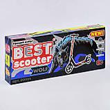 Самокат двухколесный 00064 Best Scooter Wolf колеса PU 20 см Амортизатор, фото 8