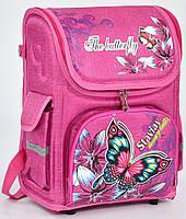 Ранец каркасный Бабочка 1, 2, 3 класс для девочек. Рюкзак, портфель ортопедический школа. Розовый