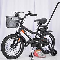 """Двухколесный велосипед Sigma Intense 14"""" N-200 Black с родительской ручкой"""