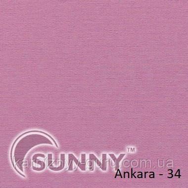 Рулонные шторы для окон в открытой системе Sunny, ткань Ankara - 2