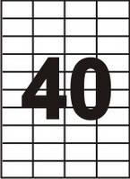 Этикетки самоклеящиеся SAPRO на листах A-4 (40 на листе  52,5х29,7 мм)
