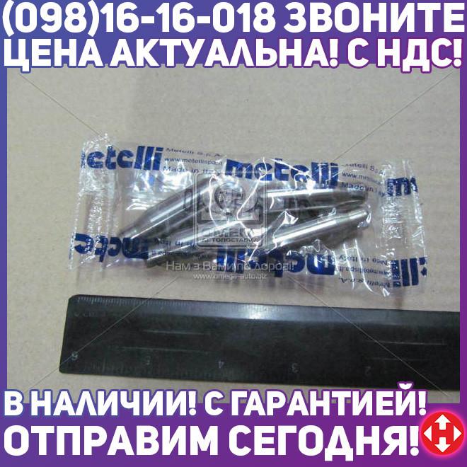 ⭐⭐⭐⭐⭐ Направляющая клапана IN/EX PSAXU10J4/EW10J4/XU7JP4 41X6X12.07 (производство  Metelli) СИТРОЕН,ФИАТ,ЛAНЧА,ПЕЖО,206,306,307,406,407,607,806,