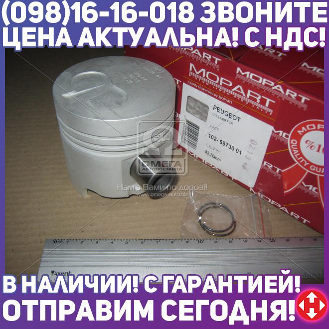 ⭐⭐⭐⭐⭐ Поршень PSA 82,70 1,9D DW8 (производство  Mopart)  102-69730 01