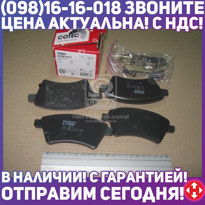 ⭐⭐⭐⭐⭐ Колодки тормозные СУЗУКИ SX4 передние (производство  TRW) ФИАТ,СЕДИЦИ, GDB1673