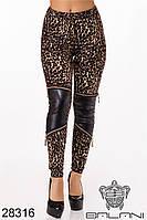 Леопардовые леггинсы с кожаной вставкой