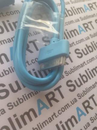 Usb кабель стандарт 100 см для iPhone, iPod, iPad 30 pin (голубой), фото 2