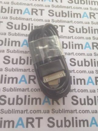 Usb кабель стандарт 100 см для iPhone, iPod, iPad 30 pin (черный), фото 2