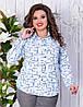 Блуза  123 Дина