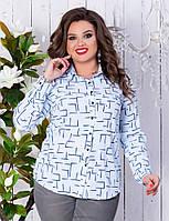 Блуза  123 Дина, фото 1