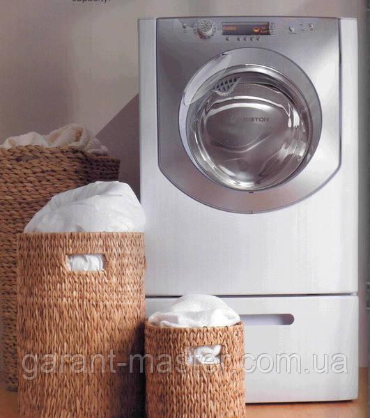 Гарантийный ремонт стиральных машин Улица Брусилова сервисный центр стиральных машин бош Сосновая улица (деревня Акиньшино)
