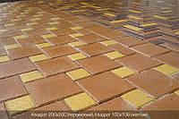 Тротуарная плитка Квадрат 100х100 - персиковый, фото 1