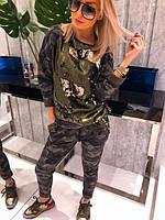 Женский модный костюм АИ 0020