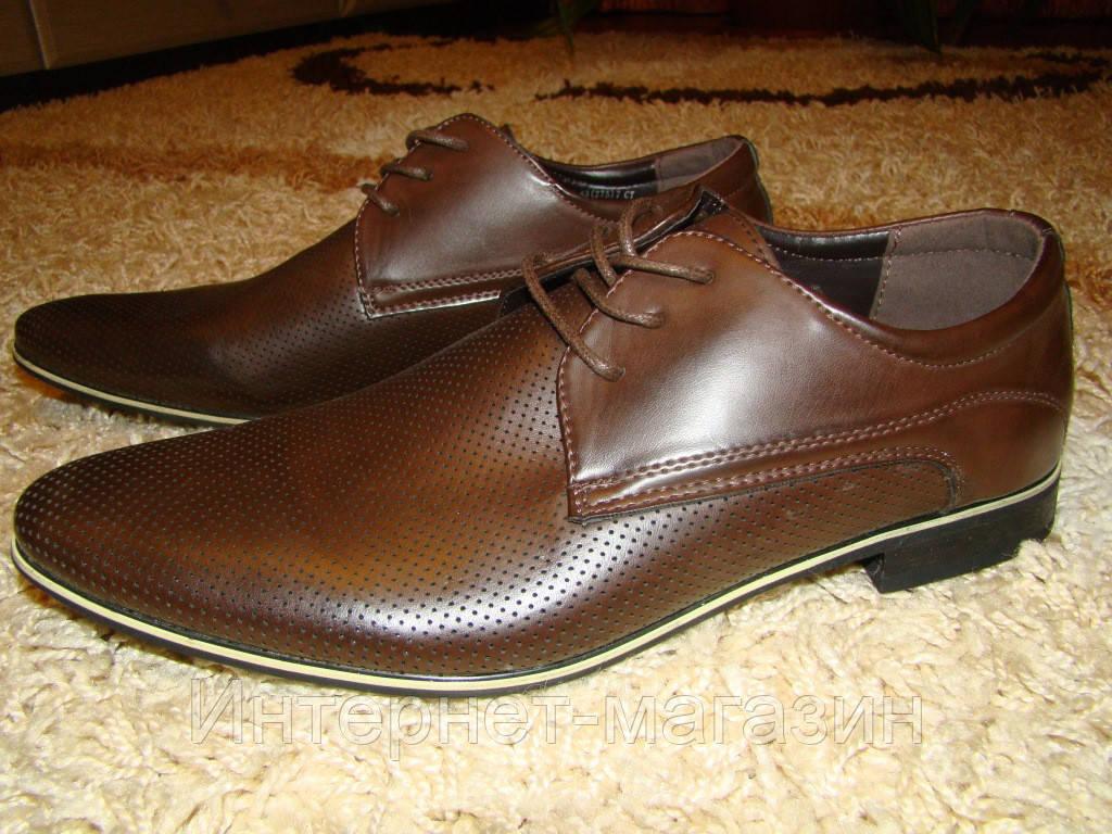 Туфли мужские Oronzo (размер 40) код. 8001 с перфорацией
