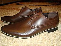 Туфли мужские Oronzo (размер 40) код. 8001 с перфорацией, фото 1