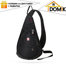 Рюкзак Small Swiss BaG