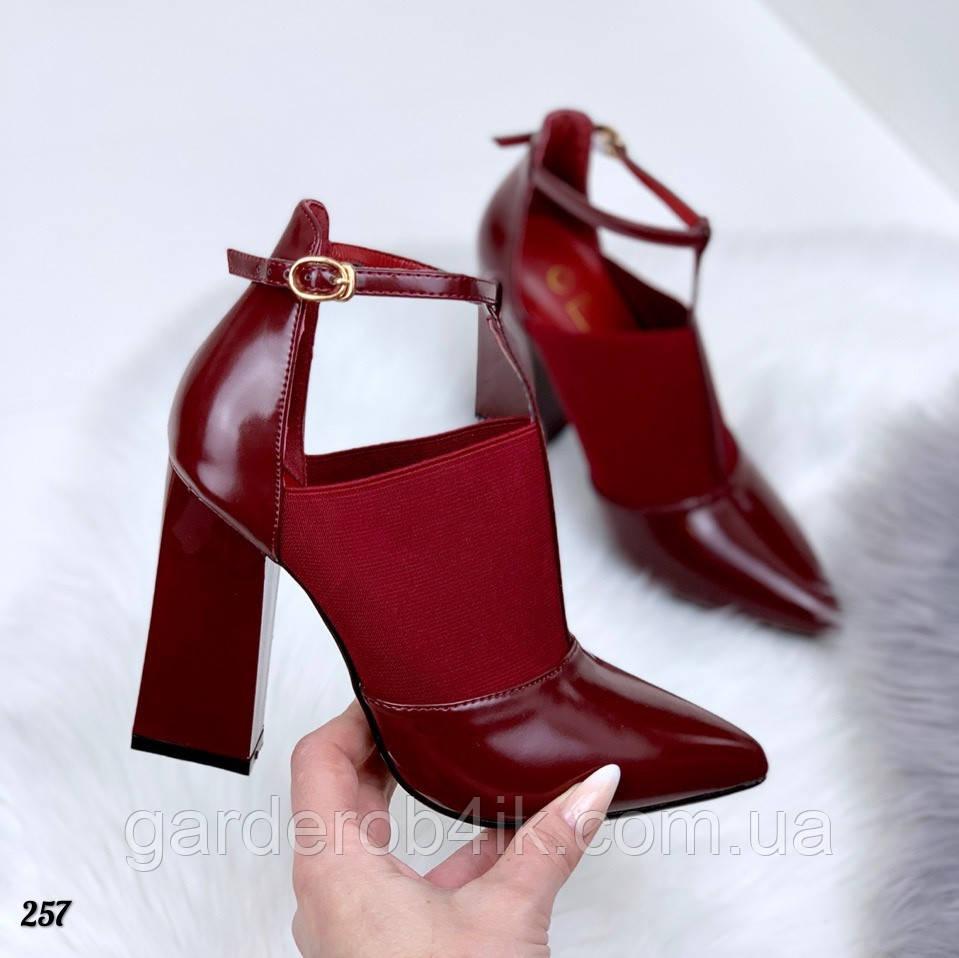 Женские туфли ботильоны бордовые