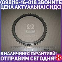 Кольцо синхронизатора КПП (пр-во CEI) 119.327