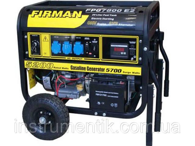 Бензиновый генератор FIRMAN FPG 7800E2 доставка Черновцы,Мукачево,Ужгород