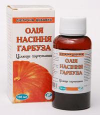 Масло семян тыквы Целебное питание 250 мл.