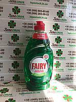 Fairy средство для мытья посуды концентрат 450 мл, Германия