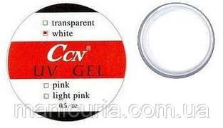 Гель CCN White моделирующий белый для французского маникюра, 15 мл