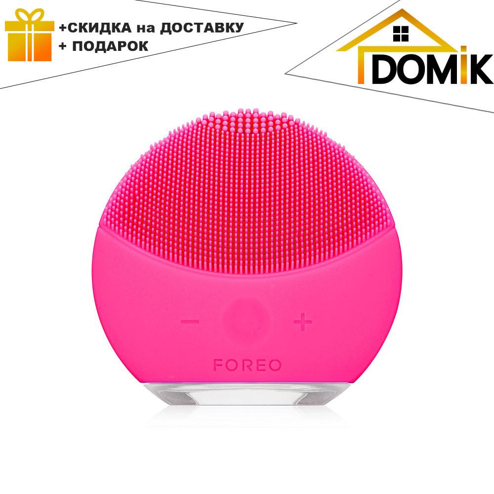 Электрическая щетка | массажер для очистки кожи лица Foreo LUNA Mini 2, Розовый