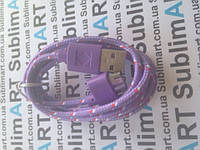USB кабель усиленный 100 см для iPhone, iPod, iPad 30 pin (фиолетовый)