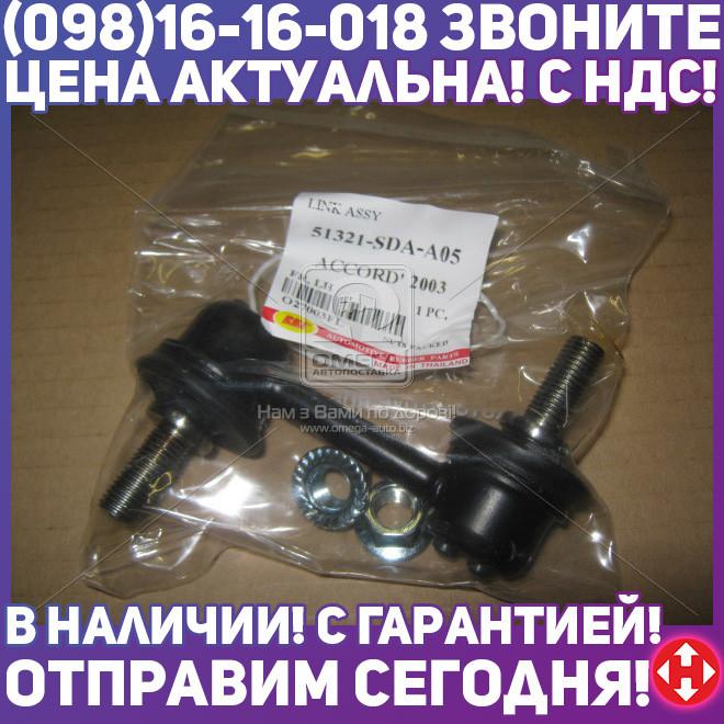 ⭐⭐⭐⭐⭐ Стойка стабилизатора ХОНДА ACCORD передняя левая (производство  RBI)  O27003FL