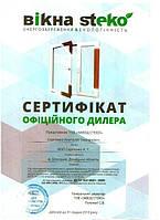 1._2600508914_chp_sergien__itsialnyj_diler_steko.jpg