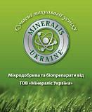Микроудобрение Фосфор-Калий, фото 2