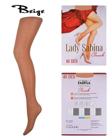 Колготки капронові жіночі ТМ Lady Sabina 40 den Classic Beigel розмір 3