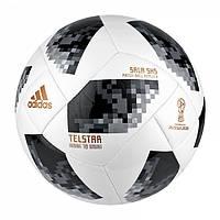 Футзальный мяч Adidas 4 Telstar 18 144 (CE8144)