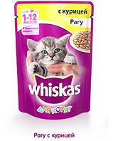 Whiskas (Вискас) для котят с курицей 100 г