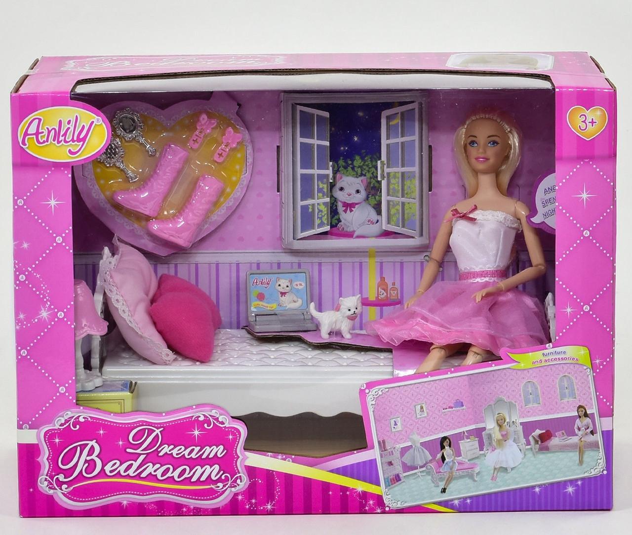 Кукла с питомцем и спальным гарнитуром