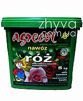 Добриво для троянд та інших садових квітів  Argecol 5кг / Удобрение для роз и садовых цветов