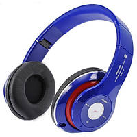 Наушники Monster Beats by Dr.Dre Solo 2 (S-460), синий