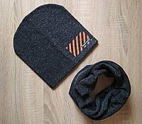Демисезонная шапка с хомутом из меланжевого трикотажа для мальчика 6-10 лет, фото 1