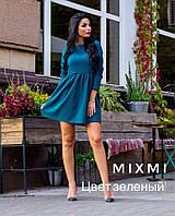 Платье короткое, фото 1