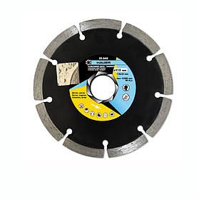 """Алмазный диск """"SEGMENT"""", ø115 мм, Hauer (22-840) шт."""