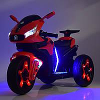 Детский мотоцикл Bambi (M 3965L-3) с двумя моторами