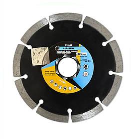 """Алмазный диск """"SEGMENT"""", ø125 мм, Hauer (22-841) шт."""