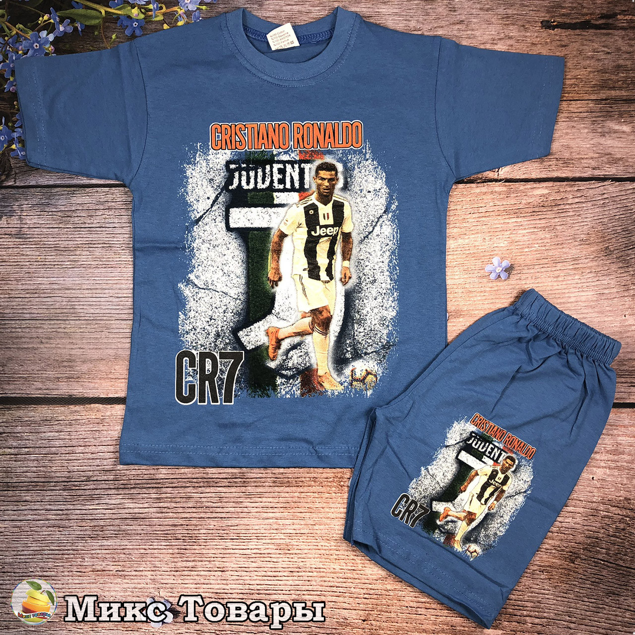 """Костюм с шортами """"Ronaldo"""" Размеры: 128,140,152,164,176 см (8315-1)"""