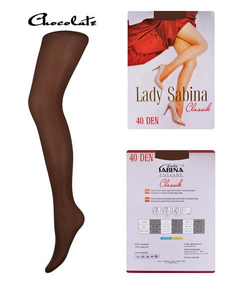 Колготки капроновые женские  ТМ Lady Sabina 40 den Chocolate размер 3