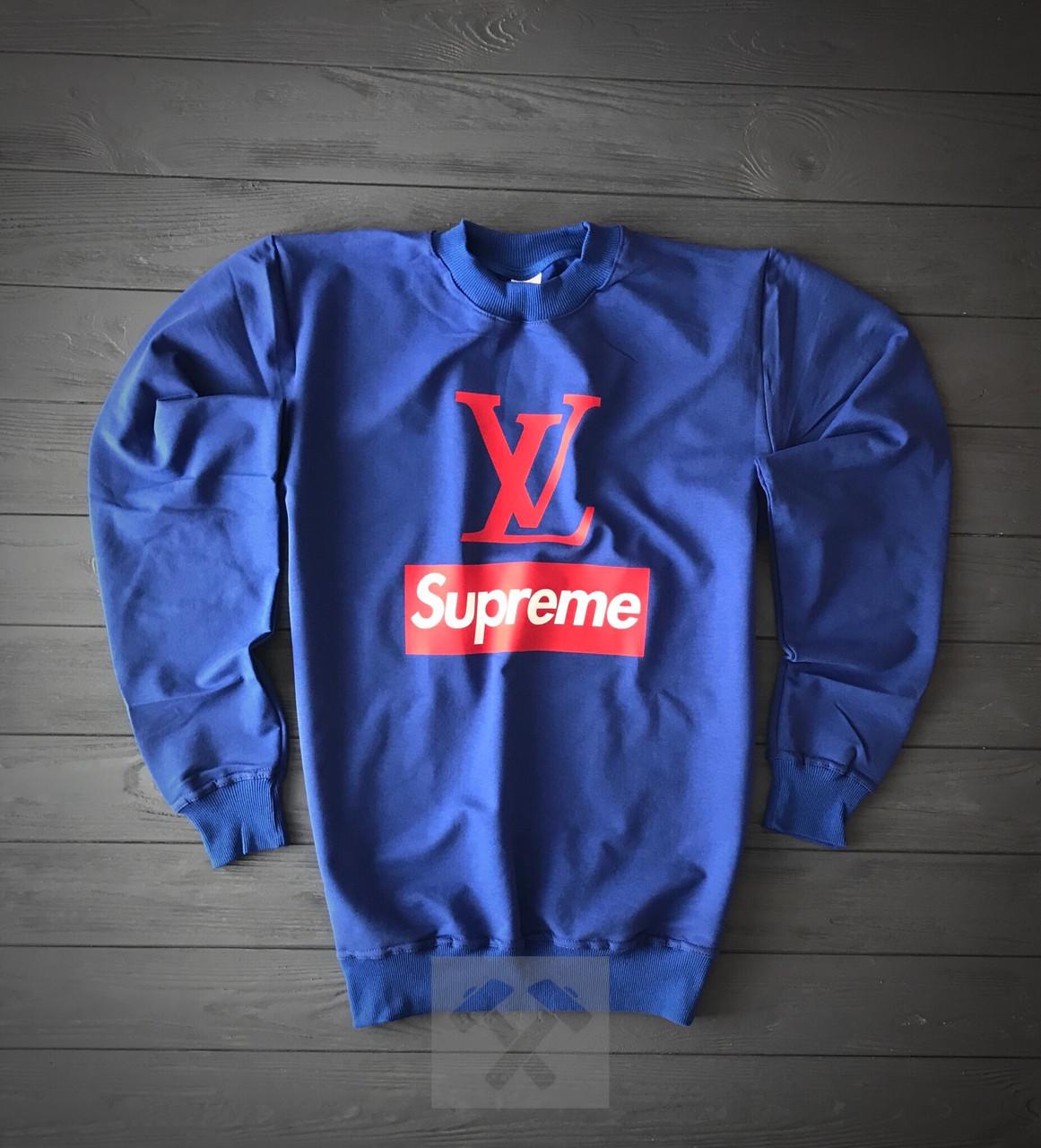 Свитшот синего цвета Supreme by Louis Vuitton топ-реплика